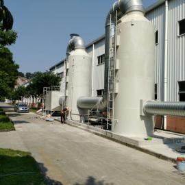 增城工业有机废气治理