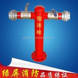 优质高效泡沫消火栓生产销售