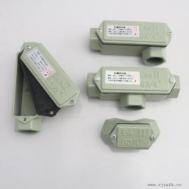 zhen安fang爆fang爆穿线盒 DN20 DN25 wantongBHC