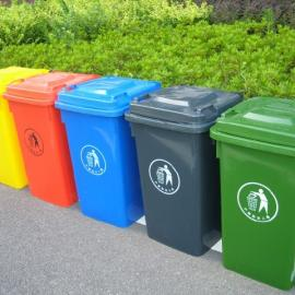 240L环卫垃圾桶生产beplay手机官方 240L环卫垃圾桶生产机器