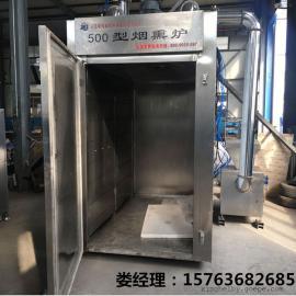 豆腐干烟熏炉_豆腐干烟熏机器