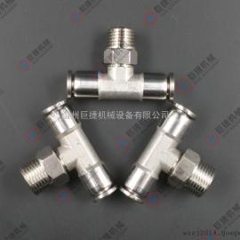 厂家直销不锈钢气源接头 T型快插三通 304快插气管接头