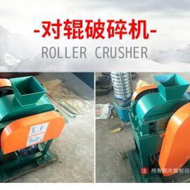 xian进实yan室高meng钢材zhiXPC200/150密封式dui辊破碎机高产量厂商