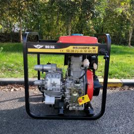 HANSI翰丝2寸手推车式柴油消防污水泵HS20DPE-W