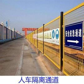 黑黄色基坑临边防护栏|红白色基坑临边防护栏|基坑临边防护栏