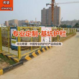 基坑防护网_基坑临边防护网厂家_基坑边防护网价格