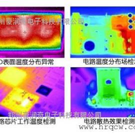 工业热像仪,测光缆电线食品设备手持式温度成像测温仪