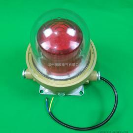 BSZD81-高空灯20W/220V防爆航空障碍灯LED灯