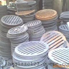 供应锅炉炉排 加厚铸铁炉排 炉箅子 圆形炉排 厂家直销
