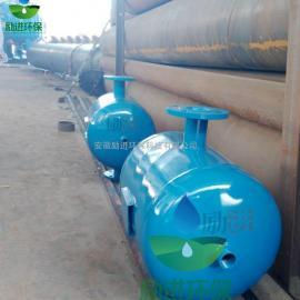 螺旋脱气阀微泡除污装置螺旋空气分离器