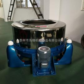 全钢离心不xiu钢脱水机sanzu式甩干机