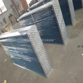 铜管铝翅片表冷器价格