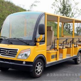 景区14座燃油观光车钣金材质