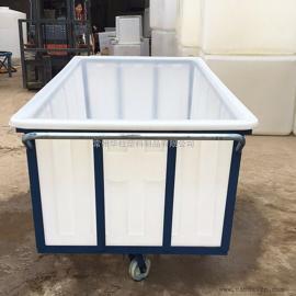华社K牛筋纺织桶一次成型塑料方箱推布车直供纺织厂2500L
