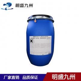 美国原装进口陶氏罗门哈斯抛光树脂MB20超纯水树脂