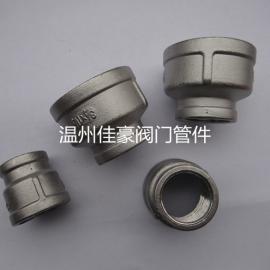 佳豪牌304SS不锈钢精铸内螺wen异径直通 内丝变径内牙guan箍