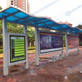 南沙公交候车亭制作,不锈钢公交候车亭生产厂家