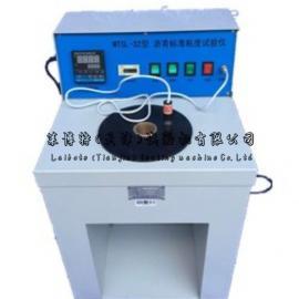 沥青标准粘度试验仪 双数显 标准粘度计