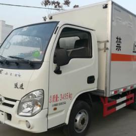xiao型液化气瓶运输车 xiao�tuo跗�瓶运输车报jia