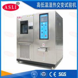 石墨烯电池高低温试验箱