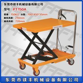 现货批发移动模具装卸物流平台车/手动液压升降平台