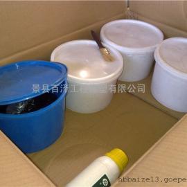 自流平型双组fen聚硫mifeng胶厂家@自流平双组fen聚硫mifeng胶厂家批发