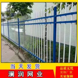 物流围墙防护栏杆 围墙锌钢铁栅栏 三横杆铁艺围栏网