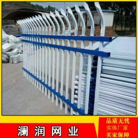 锌钢铁艺护栏网 小区厂区栅栏围栏