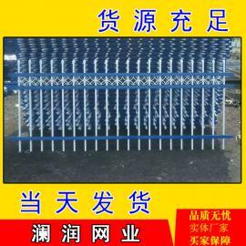 供应市政小区别墅铁艺围栏 锌钢围墙护栏 围墙锌钢栏杆