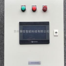 总线制污衣槽dian控系统
