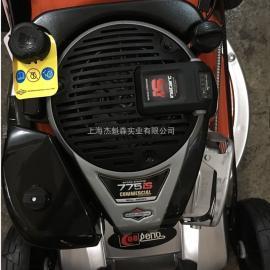 百力通20寸手推式电启动草坪机园林绿化机汽油割草机 除草修剪机