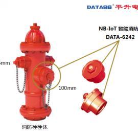 智能消防栓:平升电子助力智慧消防项目