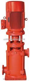 消防泵离心泵稳压缓冲多级消防泵