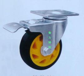 刹车脚轮厂 刹车脚轮厂 运力刹车脚轮厂家优惠批发
