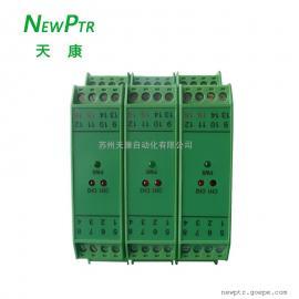 TRWD-S11D�p回路�犭�阻�囟雀綦x�送器光�隔�x型