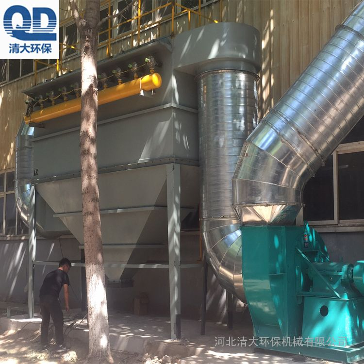 清大环保生产焊烟滤筒除尘器光氧净化器家具除尘QD-MCLT-20