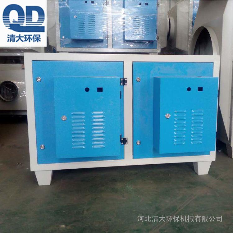 等离子空气净化器 清大环保低温等离子净化器设备报价光氧净化器