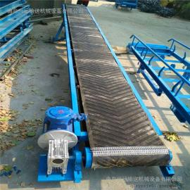 六九重工7米长物料防掉落的皮带机Lj8移动升降式不漏料输送机dy800