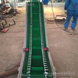 升降输送机两端升降装卸双运输送机 传送小麦、玉米上料装车皮带机