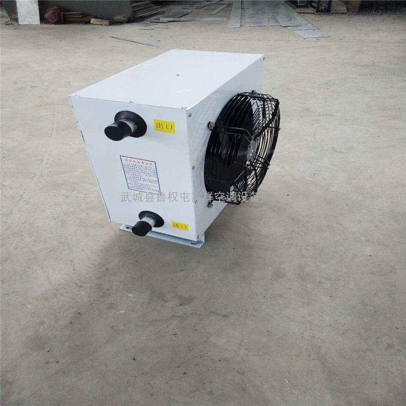 鑫祥工业热水暖风机4GS.
