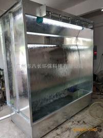 环保设备喷漆水帘柜