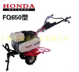 本田yuan装FQ650微耕机 农业耕种耕机 耕地机大peng整地机