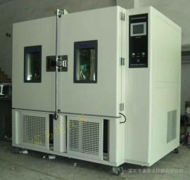 THP1500高低温交变shi热试验箱