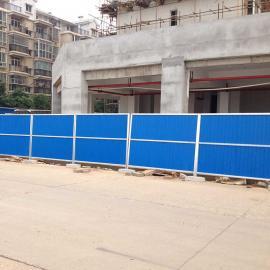 兴路通工地活动围挡,市政临时围栏,市场行情PVC围墙现货施工围挡