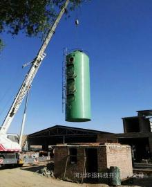 华强*生产BCT型70吨玻璃钢烟气脱硫塔