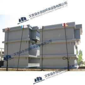 聚氯乙烯反应槽,聚氯乙烯反应釜,PVC槽