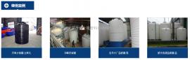 混凝土搅拌站专用10吨塑料储罐图片规格