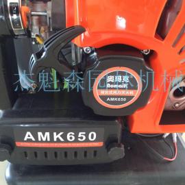 奥玛克AMK650feng机 fengli灭火机 大peng吹雪机 路面吹尘庭�han�feng机