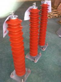 35KV高压线路专用避雷器