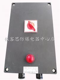 CZ0532-20/3防爆防腐电动机保护开关